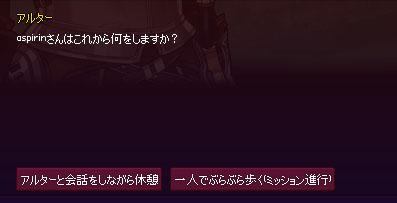 いきなり?