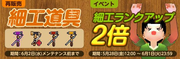 news_210526_workmanship_z6ks
