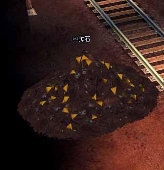 ORE鉱石
