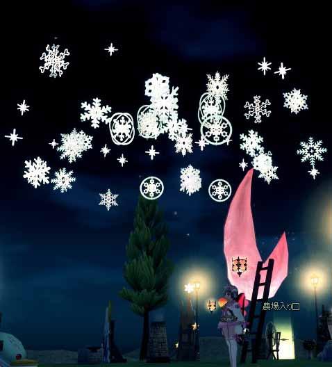 クリスマスモービル