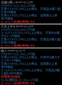 2017年04月 (2ページ)|マナビノ...