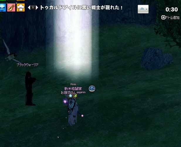 深夜に現れた黒い騎士