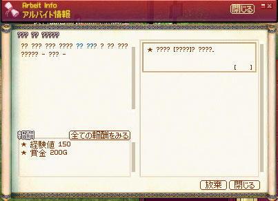 122927265776316208897_mabinogi_2008_12_14_007