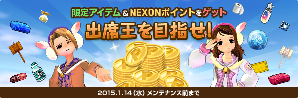 news_141210_event