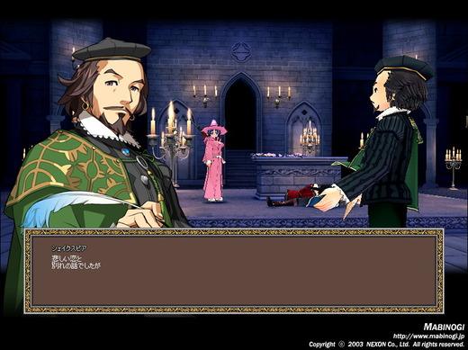 G14-83 ロミオとジュリエットとaspirinとシェイクスピア