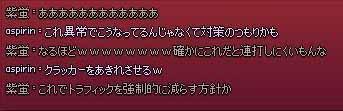 ぷぷまんと会議www