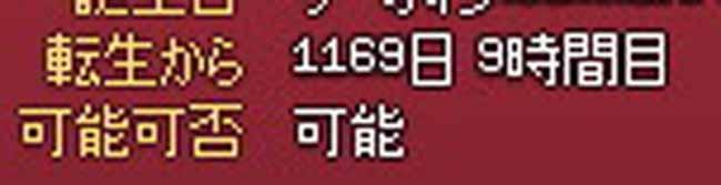 1169日