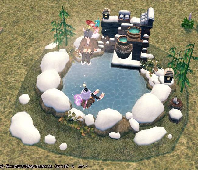 冬の温泉(模型)