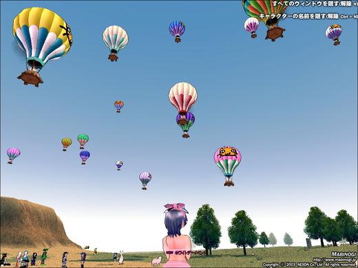 色とりどりのミニ熱気球