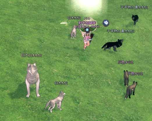 巨大白オオカミ