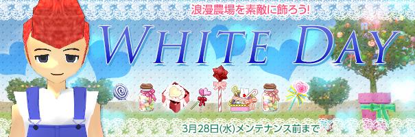 news_180314_white_kh6