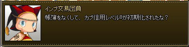 初期化/(^o^)\