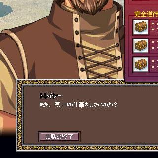 mabinogi_2008_02_20_002
