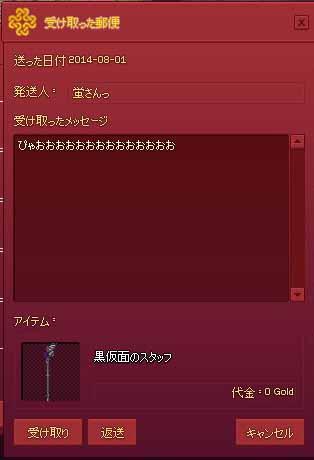 (^o^=^o^)ぴゃおおおおおおおおお