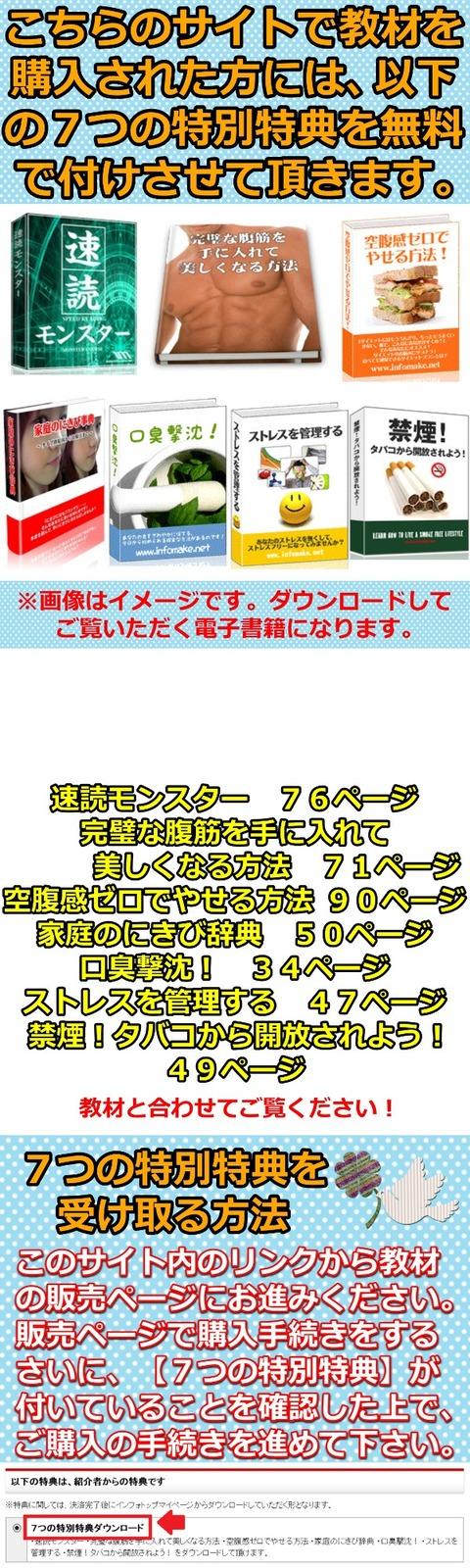 【評価サイト】谷先生のワンステップ手話講座の口コミ3