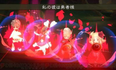 20120803-00000002-dengeki-056-17-view