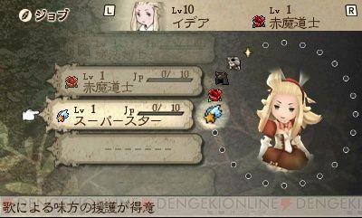 20120803-00000002-dengeki-046-17-view
