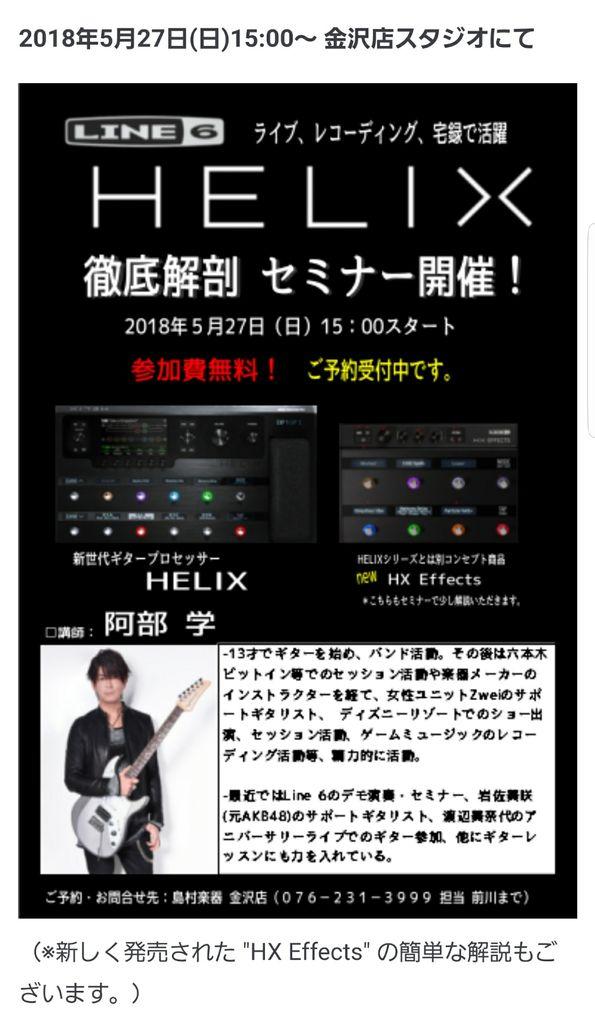 Screenshot_20180417-233031