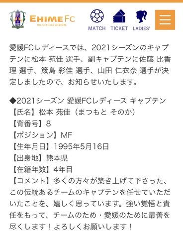 824682A4-0478-41CC-942F-361004B4D53D