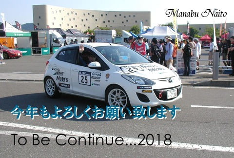 2018-New Year