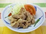 6.25主菜