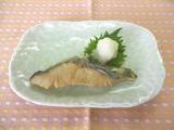 1.23主菜
