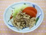 11.25主菜