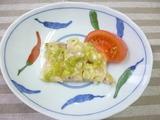 5.23主菜