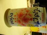 オリオン桜