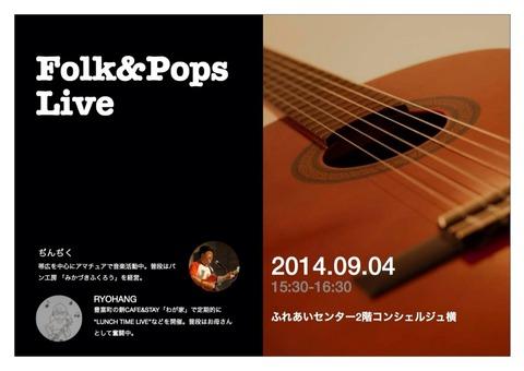 2014-09-01-18-31-20
