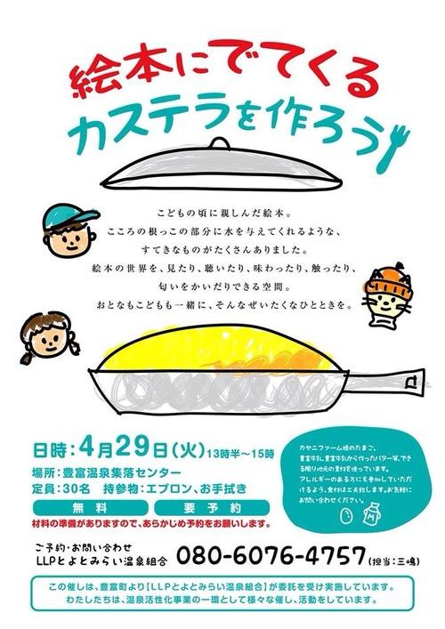 2014-04-15-18-12-48