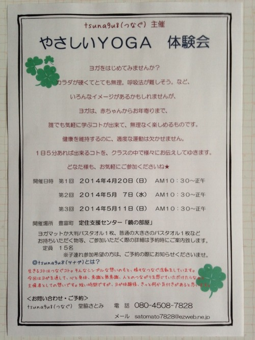 2014-04-15-16-58-06