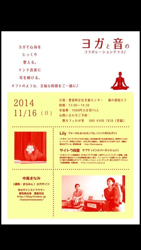 2014-10-13-23-15-00