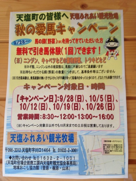 2014-09-28-12-49-32