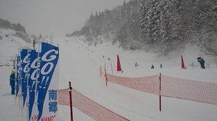 0212南郷スキー場4