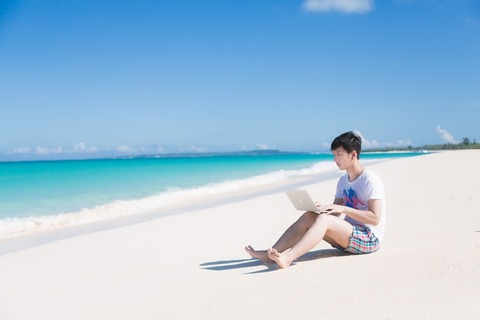 MacBook_beach