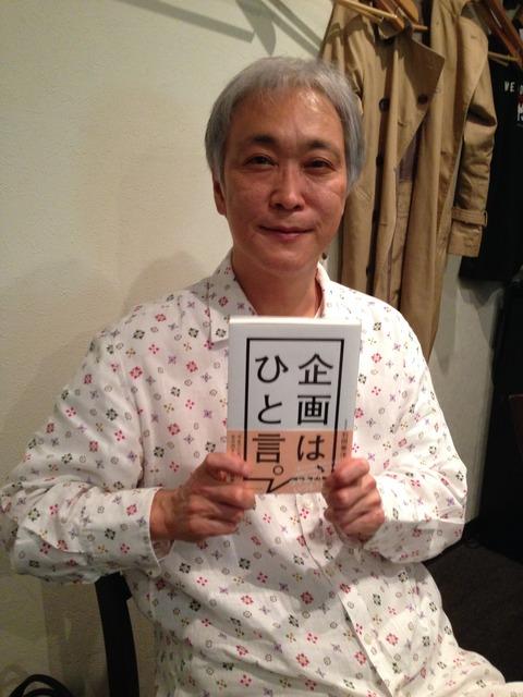 石田章洋さん