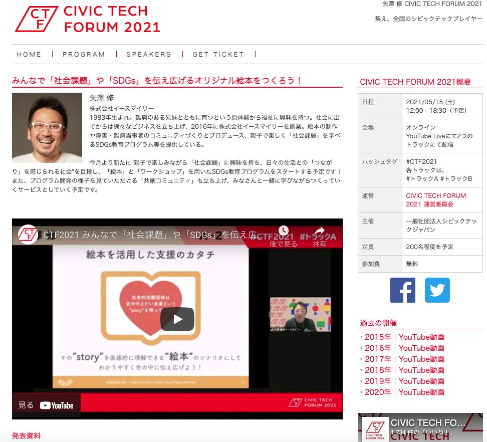 スクリーンショット 2021-05-24 11.41.10