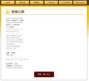 朝日杯フューチュリティステークス2018予想(出走予定馬・想定騎手・追い切りなど)