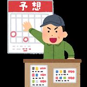 【競馬】2勝馬カレンブーケドール獲得賞金3億wwwww