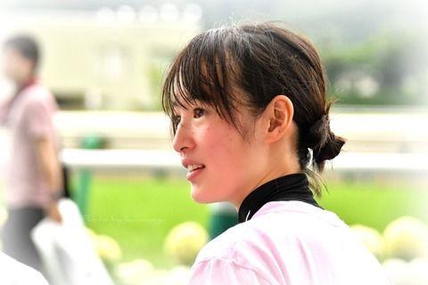 【競馬】最近の藤田菜七子さん、ガチで美人すぎる件wwwwwwwwww