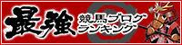 大阪で震度6弱の地震が発生したようだが…