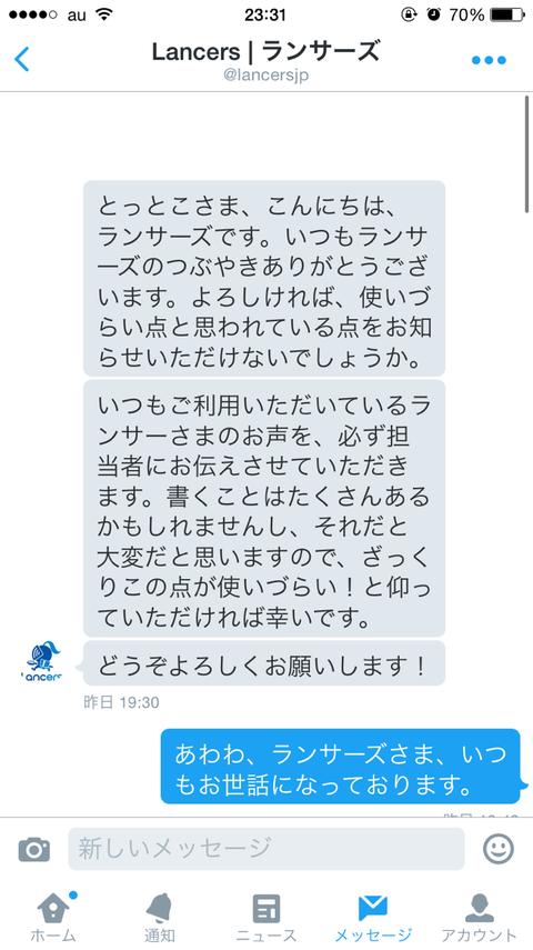 IMG_5544