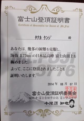 2014-08-07-09-57-35