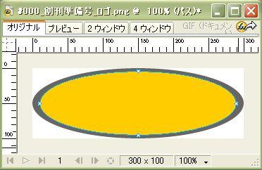 #000 手順02