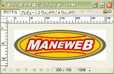 #000 手順11