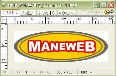 #000 手順09