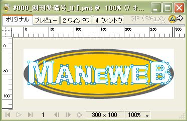 #000 手順06