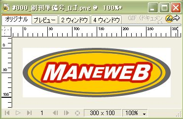 #000 手順10