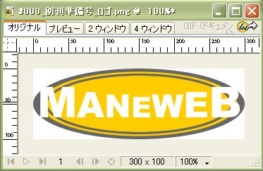 #000 手順05